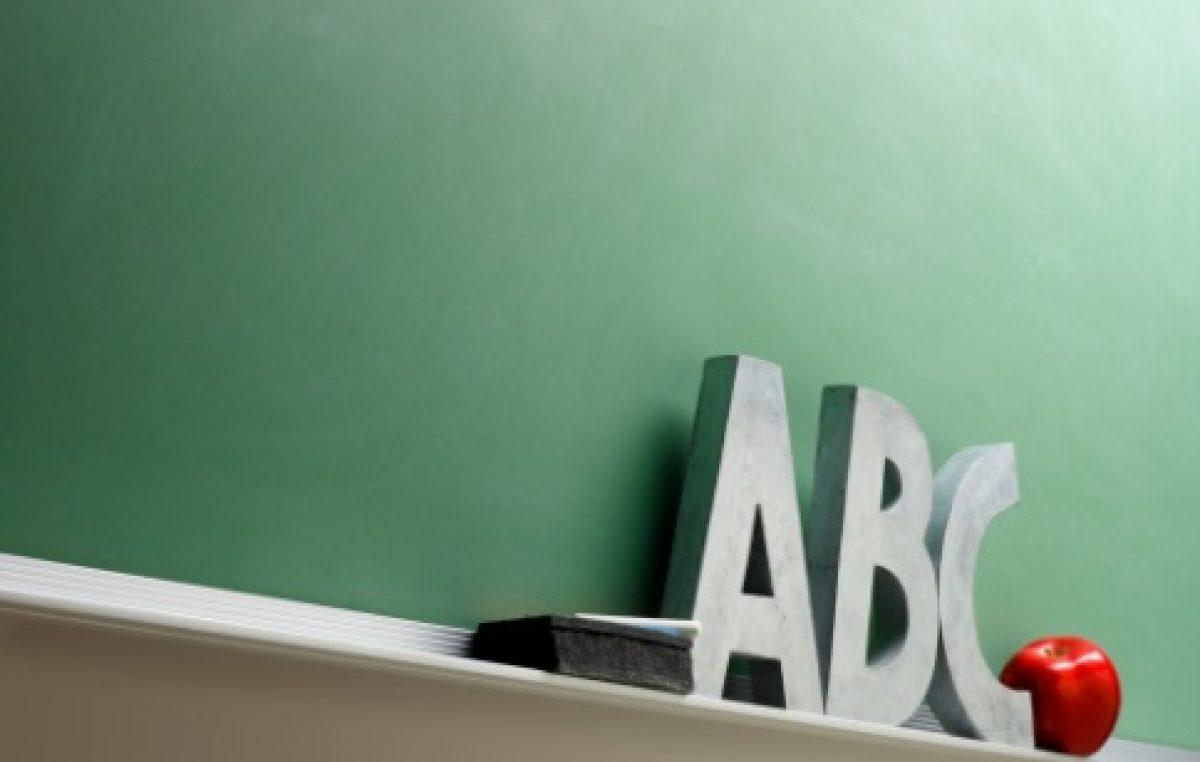 SEDUC promoveu curso de Formação de Gestores da Educação Infantil nesta quinta-feira (29)