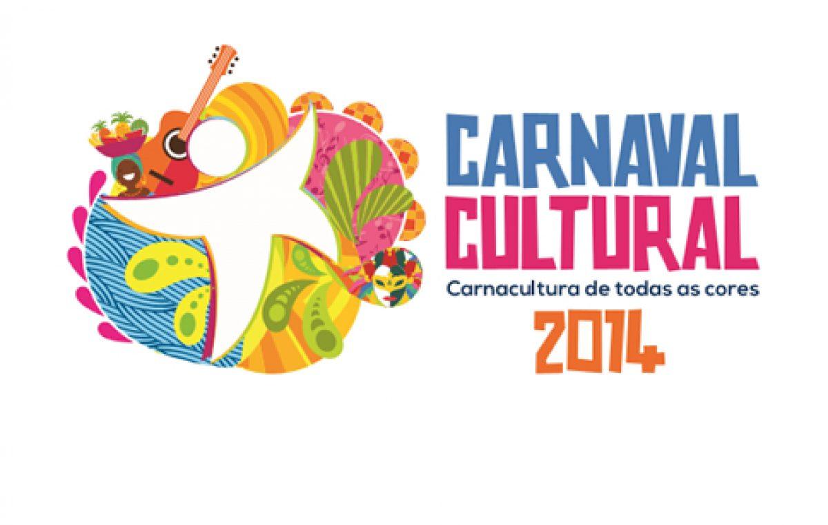 Carnaval de São Francisco do Conde já tem programação completa