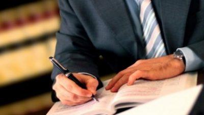 Curso de Celebração e Gestão de Contratos Administrativos, Procedimento e Rotina