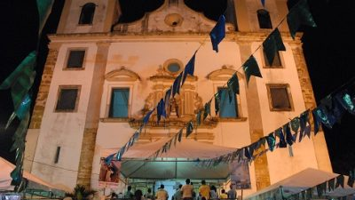 São Gonçalo: festejos em louvor ao padroeiro do município