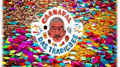 Conheça os serviços que estão sendo oferecidos durante o Carnaval das Tradições 2015