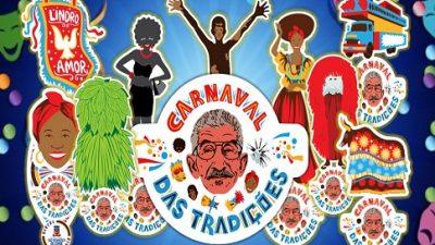 SECULT premiará os Melhores do Carnaval de 2015 no dia 06 de março