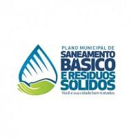 SEMA falou sobre os planos municipais de Saneamento Básico e de Gestão Integrada de Resíduos Sólidos no Comitê Comunitário da Petrobras