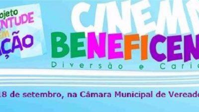 Cinema Beneficente acontece nesta quinta e sexta-feira: entrada será 1 kg de alimento não perecível