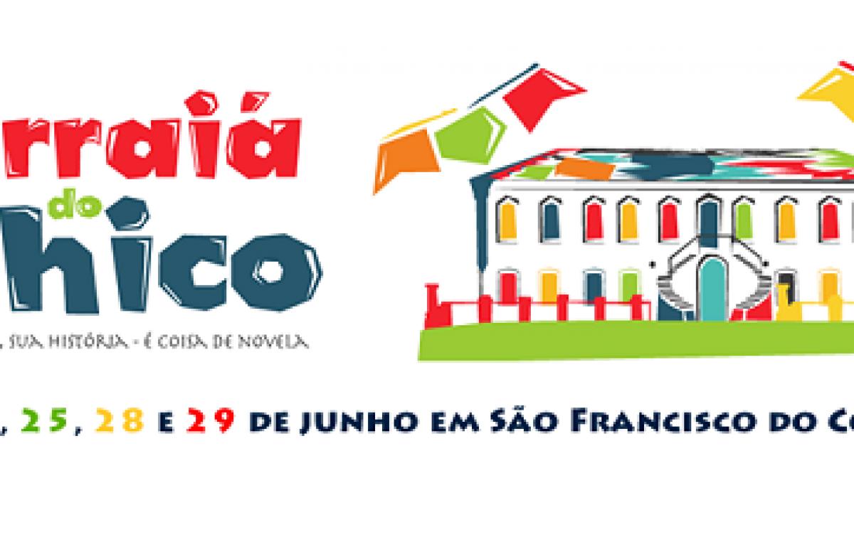 Vejam quais atrações já carimbaram o passaporte para o melhor São João do Brasil
