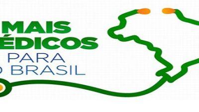 São Francisco do Conde será sede do Encontro de Profissionais do Programa Mais Médicos