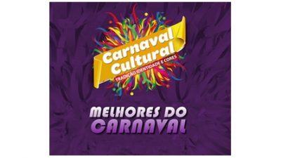 """Premiação dos """"Melhores do Carnaval 2017"""" acontecerá neste sábado (11), às 14h, no Mercado Cultural"""