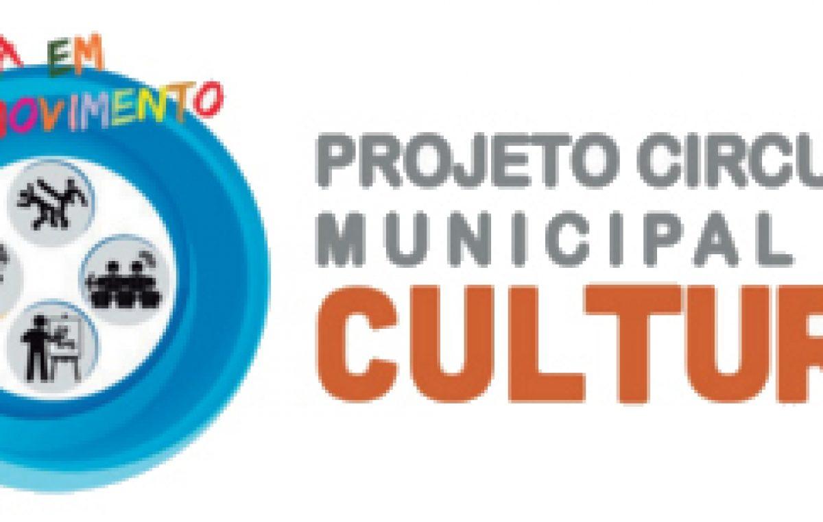 SFC: A convite da TV Bahia, Orquestra de Flauta formada no Projeto Cultura em Movimento irá se apresentar nesta quinta-feira (20) no Shopping Piedade