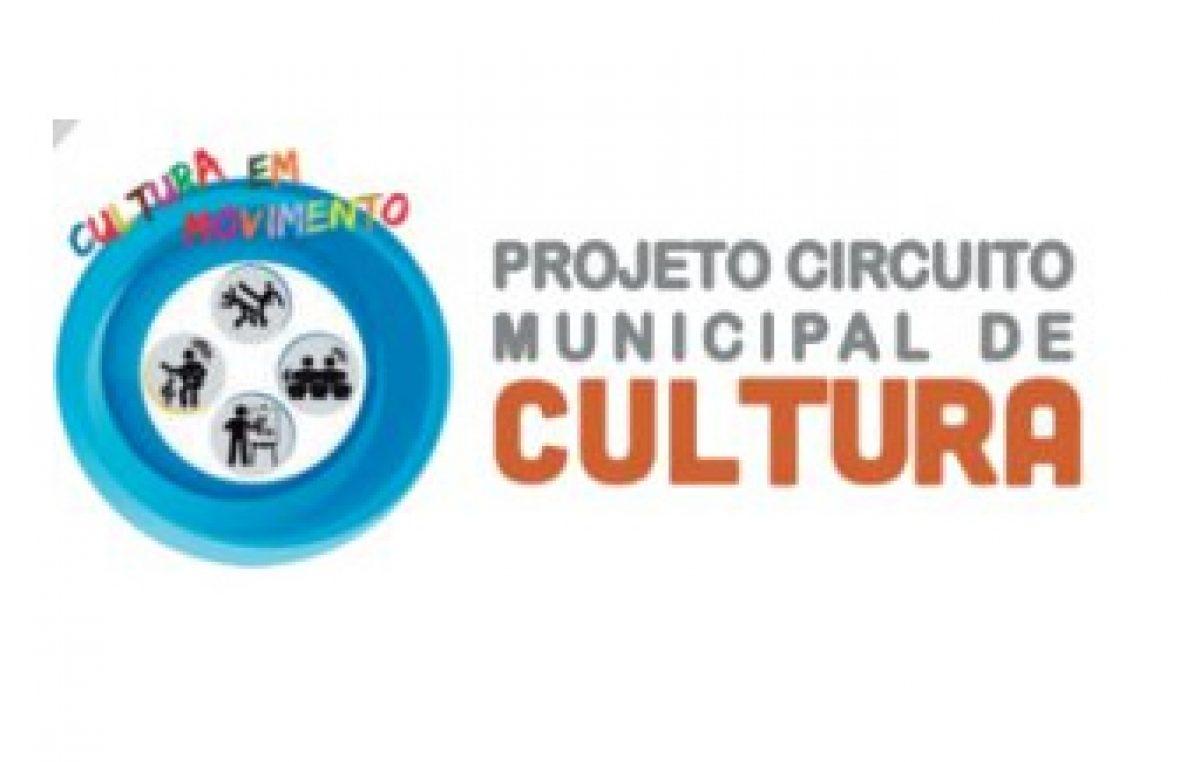 Circuito Municipal de Cultura: Oficina de Violão acontecerá dos dias 08 a 11 de agosto, no Caípe de Baixo