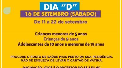 """Campanha Nacional de Multivacinação 2017: 16 de setembro é o """"Dia D"""""""
