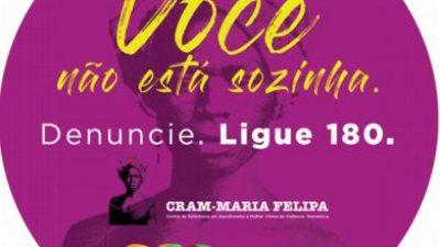 Prefeitura lança hotsite em comemoração ao primeiro ano do CRAM