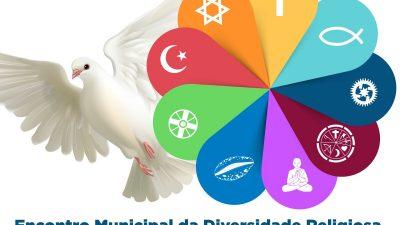 SDHCJ realizará o Encontro Municipal de Diversidade Religiosa