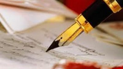 Lei Municipal N°506/2018 estabelece normas as agências bancárias, Correios, supermercados e casas lotéricas