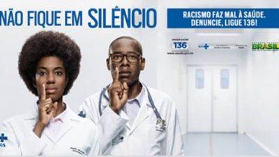 """SESAU realiza palestra com tema """"Não Fique em Silêncio"""""""