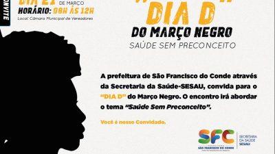 Prefeitura de São Francisco do Conde promove 'Saúde Sem Preconceito' dia 21 de março