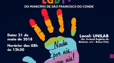 SDHCJ e SESAU promoveram reunião no Dia contra a LGBTfobia para discutir o I Encontro de Saúde e Direito da População LGBT