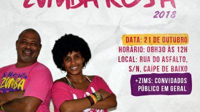 1ª edição do Master Class (Zumba Rosa) acontecerá no dia 21 de outubro no Caípe de Baixo