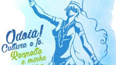 Festejos para Iemanjá acontecerá na Festa da Sirilândia no dia 02 de fevereiro