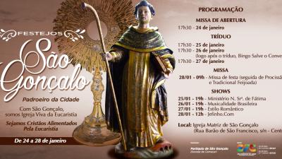 Festa de São Gonçalo: Festejo em homenagem ao padroeiro da cidade acontece de 24 a 28 de janeiro