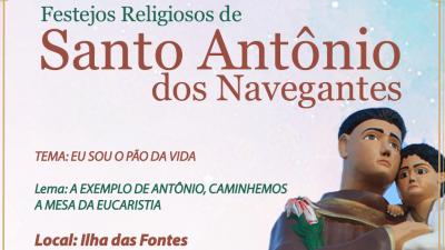 Missa e procissão marítima dos Festejos de Santo Antônio dos Navegantes acontecerão neste sábado (23) na Ilha das Fontes