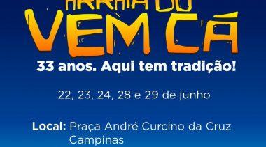 """Tradição no município franciscano: a XXXIII edição do """"Arraiá do Vem Cá"""" promete animar os forrozeiros no bairro de Campinas"""