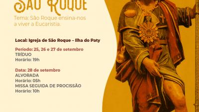 Ilha do Paty será palco das homenagens a São Roque