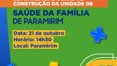 Prefeito Evandro Almeida assinará Ordem de Serviço para retomada da construção de USF de Paramirim