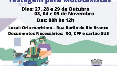 Testagem de mototaxistas: Ação de Combate à Covid-19 segue nos dias 03, 04 e 05 de novembro