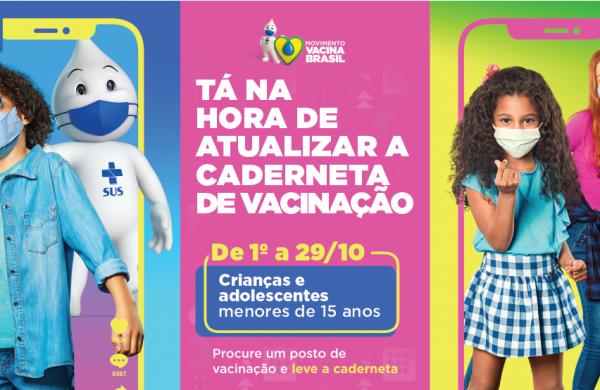 Sábado é o Dia Nacional de Multivacinação de Crianças e Adolescentes Menores de 15 anos